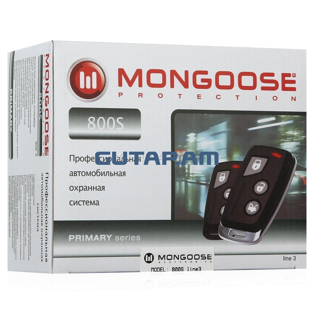 Сигнализация MONGOOSE 800S line3