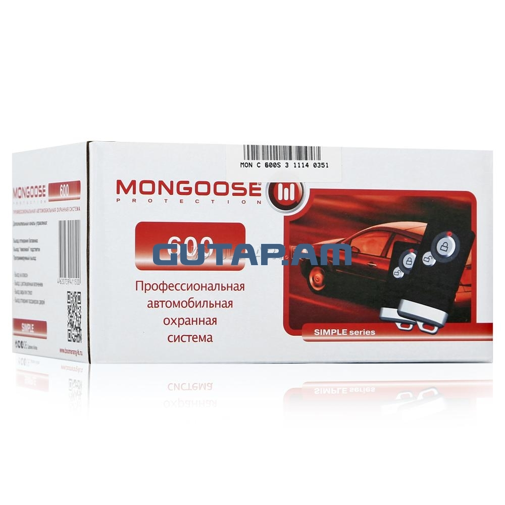 Сигнализация MONGOOSE 600 line3